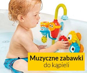 Zuzu Toys - Kąpiel